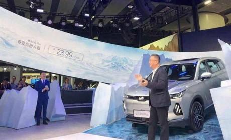 威马EX6 PLUS新增车型正式上市 补贴后售价18.99万