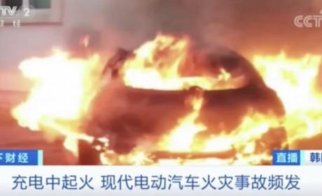 现代将召回纯电KONA 累计已发生13起自燃事故