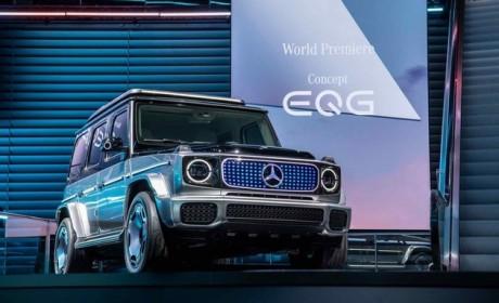 电动版大G 奔驰正式发布EQG概念车