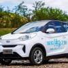 补贴退坡后 微型电动汽车将何去何从?