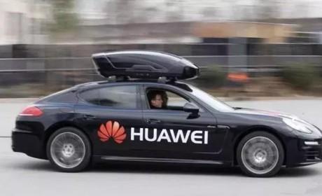 自动驾驶格局:华为VS全行业