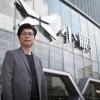 奔驰前设计师Do Young Woo加盟小鹏汽车