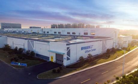 上汽通用奥特能工厂竣工投产 首款车型年内开启预售