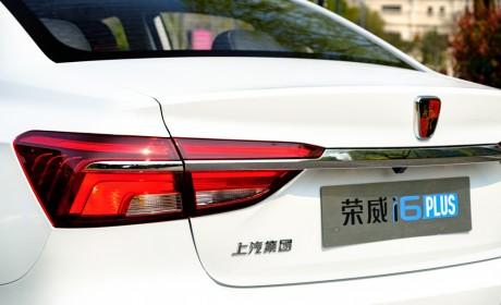 荣威i6 PLUS荣耀全息版上市 实际售价9.28万元