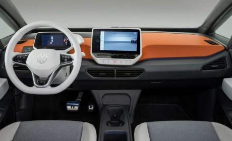 MEB平台首款电动车即将开启预订 6月17日起可订购大众ID.3 1ST版