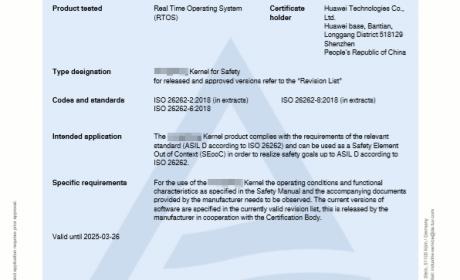 华为自动驾驶操作系统内核获车规功能安全ASIL-D认证