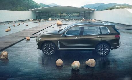 宝马X8 M或采用全新平台 预计2021年上市/宝马最贵量产车型