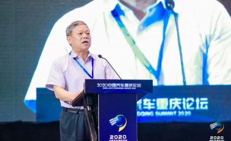 上汽集团副总裁陈德美:为消费者带去更加智能的汽车产品