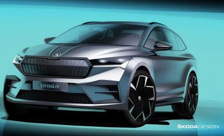 斯柯达Enyaq官方设计图发布 将推限量版车型