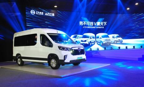 """上汽大通MAXUS四款轻客上市 新能源+传统动力""""双驱动""""布局"""