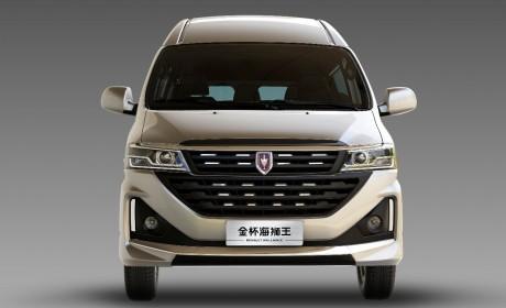 金杯海狮王发布 华晨雷诺金杯全新LCV车型年底上市