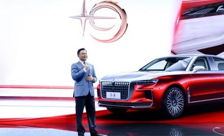 红旗E-HS9北京车展开启预售 尊享定制红旗H9+、红旗HS7+首秀闪耀全场