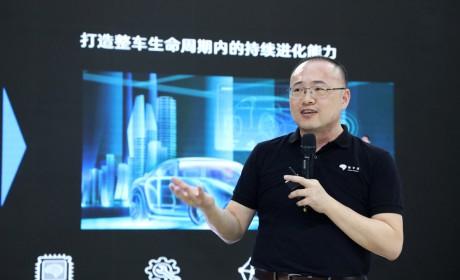 地平线发布高等级自动驾驶芯片 驶向量产新征程