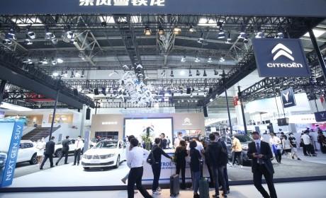品牌向上 北京车展东风雪铁龙打出一套组合拳