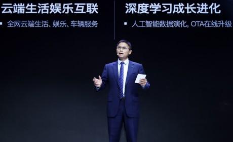 13.19万-14.99万元 瑞虎8 PLUS北京车展正式启动预售
