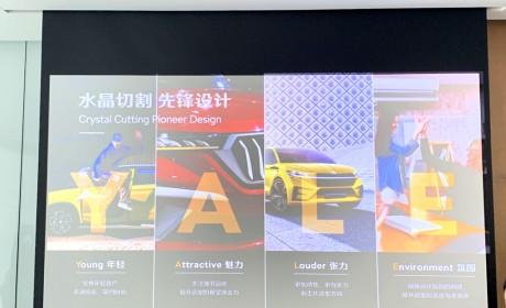 上汽大众斯柯达正在读懂中国市场需求