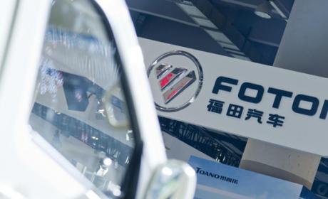 戴姆勒与北汽福田将投资4.153亿美元在华生产重型卡车
