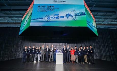 首款搭载于ID.4的电机投产 大众汽车集团(中国)全力推进电动出行