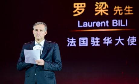华晨雷诺金杯海狮王正式上市 售价8.49万-11.59万元