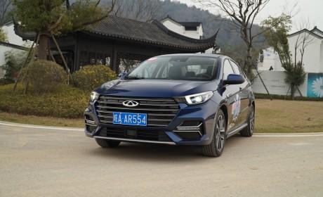 紧凑型轿车新势力 艾瑞泽5 PLUS上市 售价6.99-9.99万元
