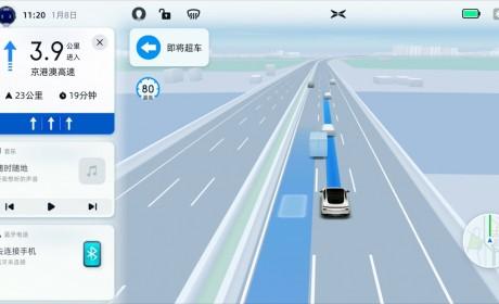 小鹏P7迎来重大OTA升级 开放NGP自动导航辅助驾驶等40余项功能