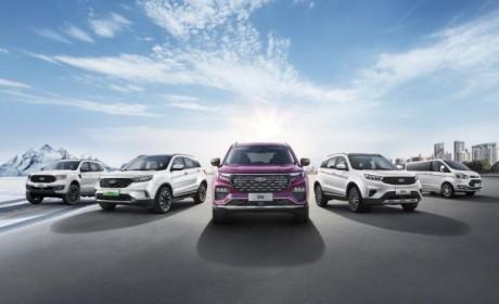 立足消费者体验升级 江铃福特乘用车家族联袂亮相上海车展