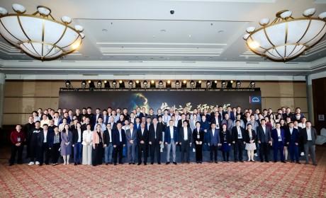 八方齐聚共襄盛会 2021曼恩中国经销商会议成功举办
