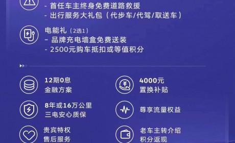 补贴后售价23.9888万-33.5888万元 上汽大众ID.6 X七座版上市