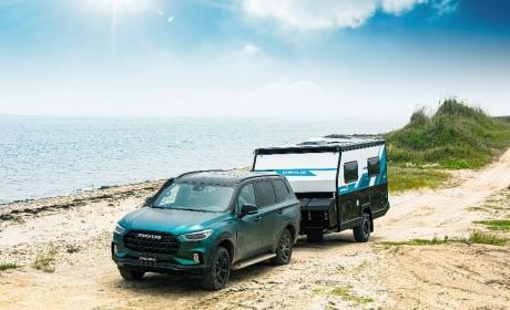 上汽大通MAXUS探索家X30&X50全地形拖挂房车上市 售价15.28万元起
