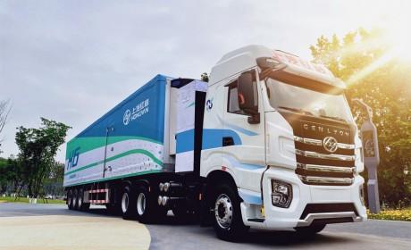 全球首个万辆级氢能重卡产业化应用基地将落户鄂尔多斯