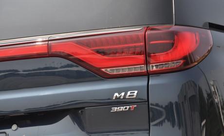 从精致走向豪华 TC君试驾进化后的广汽传祺M8领秀版
