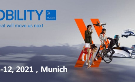 IAAMobility 2021德国国际汽车及智慧出行博览会