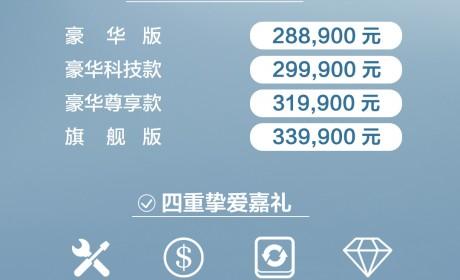 东风悦达起亚第四代嘉华正式上市 售价28.89万-33.99万元