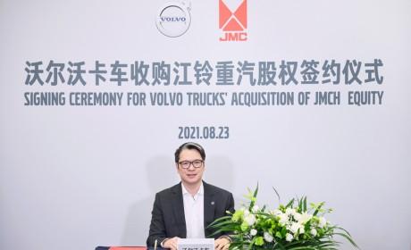 """沃尔沃卡车的""""在中国,为中国"""""""