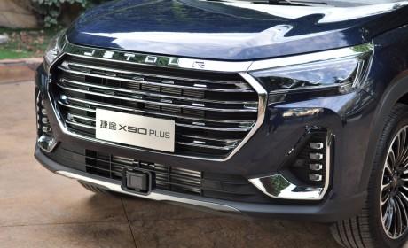 捷途X90 PLUS正式上市 售价10.19万-13.99万元