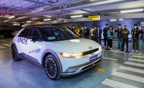 现代汽车集团中国前瞻数字研发中心在沪揭幕