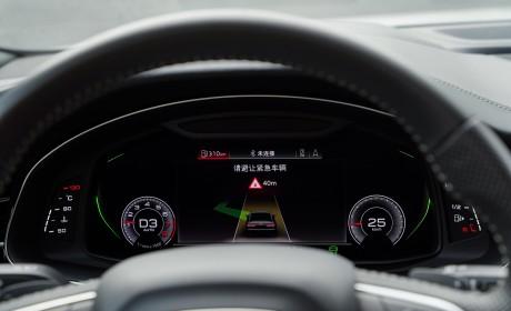 奥迪实现全球首次公开道路融合V2X信号L4自动驾驶演示