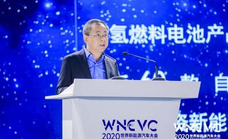 王晓秋:以开放创新,助推中国新能源汽车产业高质量发展