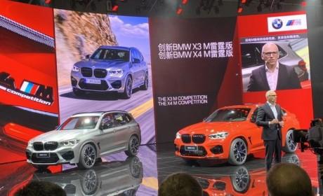 上海车展:全新宝马X3 M全球首发