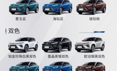 售17.18万元起 广汽丰田威兰达正式上市